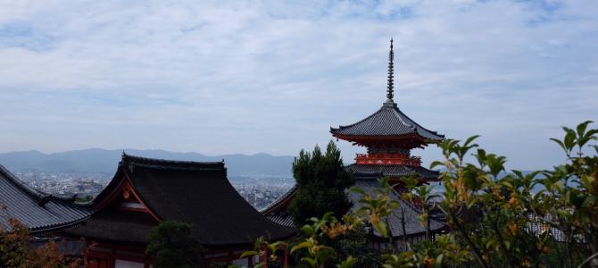 匆匆走过京都