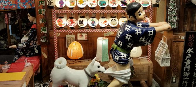匆匆走过京都的旅游贴士